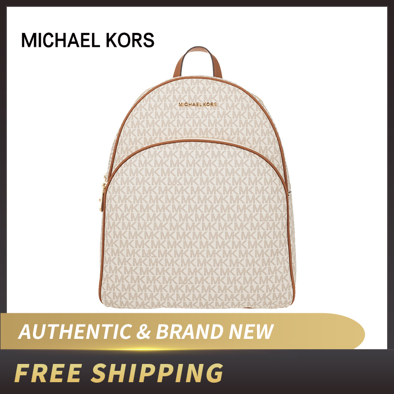 Michael Kors Abbey Large Backpack Brown MK Signature PVC Leather 2019 35F8GAYB7B/35F8SAYB7B/35S9GAYB6B/35T9GAYB6L/35S7SAYB1L