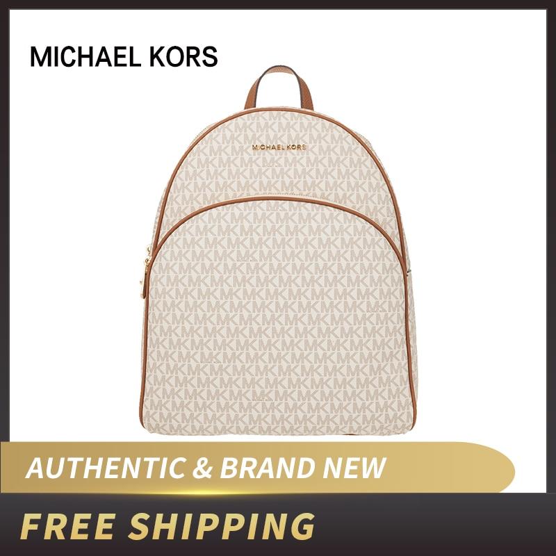 Michael Kors Abbey Large Backpack Brown MK Signature PVC Leather 2019 35F8GAYB7B/35F8SAYB7B/35S9GAYB6B/35T9GAYB6L/35S7SAYB1L