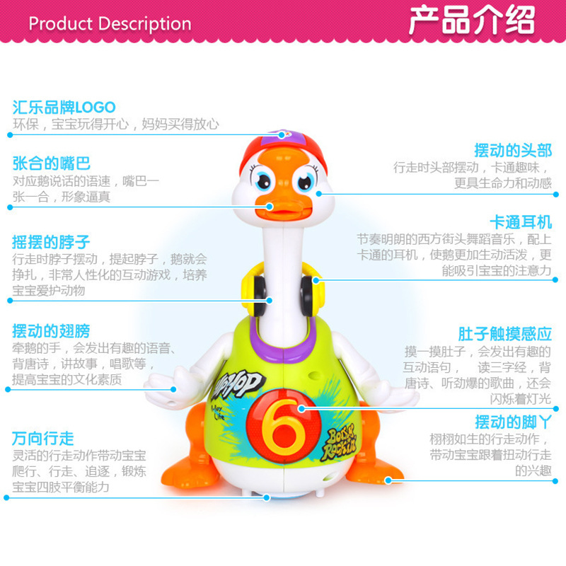 Department Of Music Genuine Product 828 Electric Universal Sway Goose Multi-functional Will Dancing Duck Children'S Educational