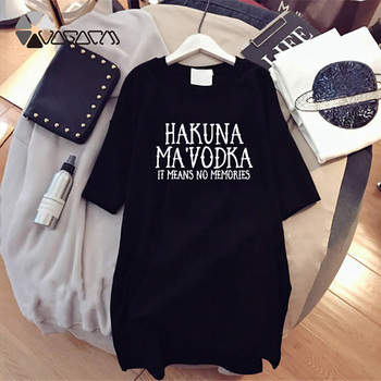 Women Dresses NEVER Series Letter Plus Size Black Mini Dress Loose Summer Long T Shirt Casual Clothes Femme Tops White Sukienka 60