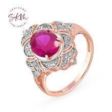 Skm кольца с рубином и цветком бриллиантом 14k 18k из розового