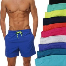 Male Solid Blue Men Swimwear Quick-drying Breathable Shorts Board Beach Shorts Men Swim Cool Shorts Drawstring Swimwear Pants(China)
