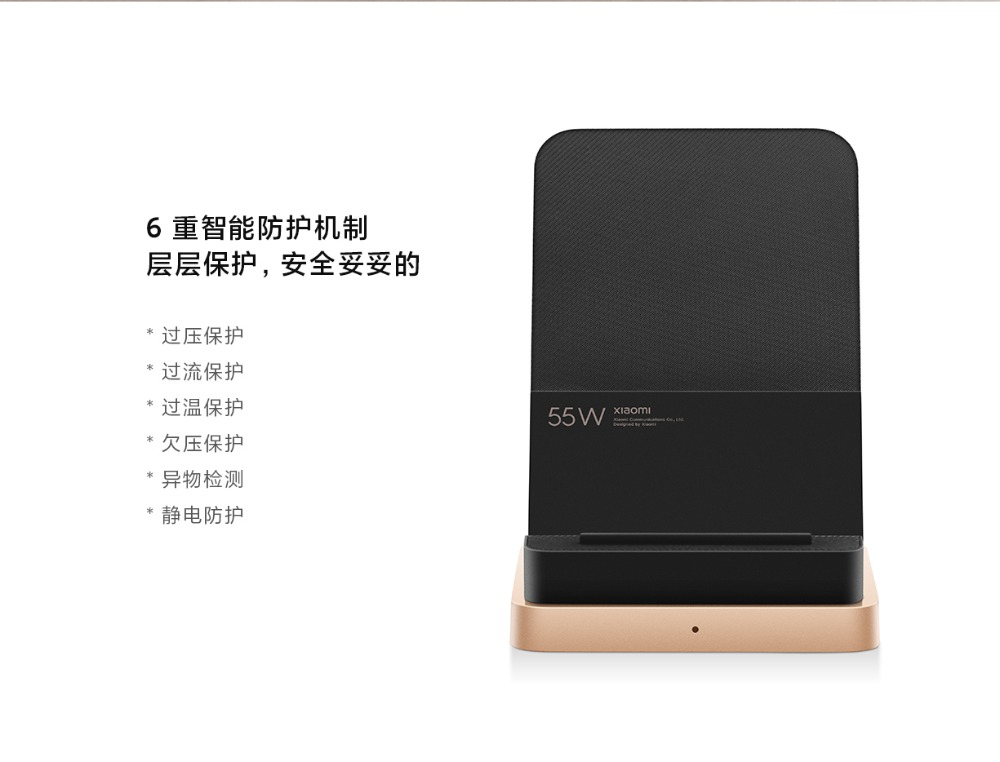 2020 New Xiaomi 55W Wireless Charger Max Vertical air-cooled wireless charging Support Fast Charger For Xiaomi 10 For Iphone (11)