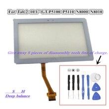 Novo 10. 1 polegada samsung GT-N8020 tablet tela de toque GT-P5100/n8010/n8000 painel sensor de escrita tela externa (presente, ferramenta)