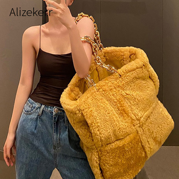 2020 Winter Large Capacity Faux Fur Tote Bags Women New Korean Famous Brand Thick Chain Wool Woven Shoulder Bag Female Casual
