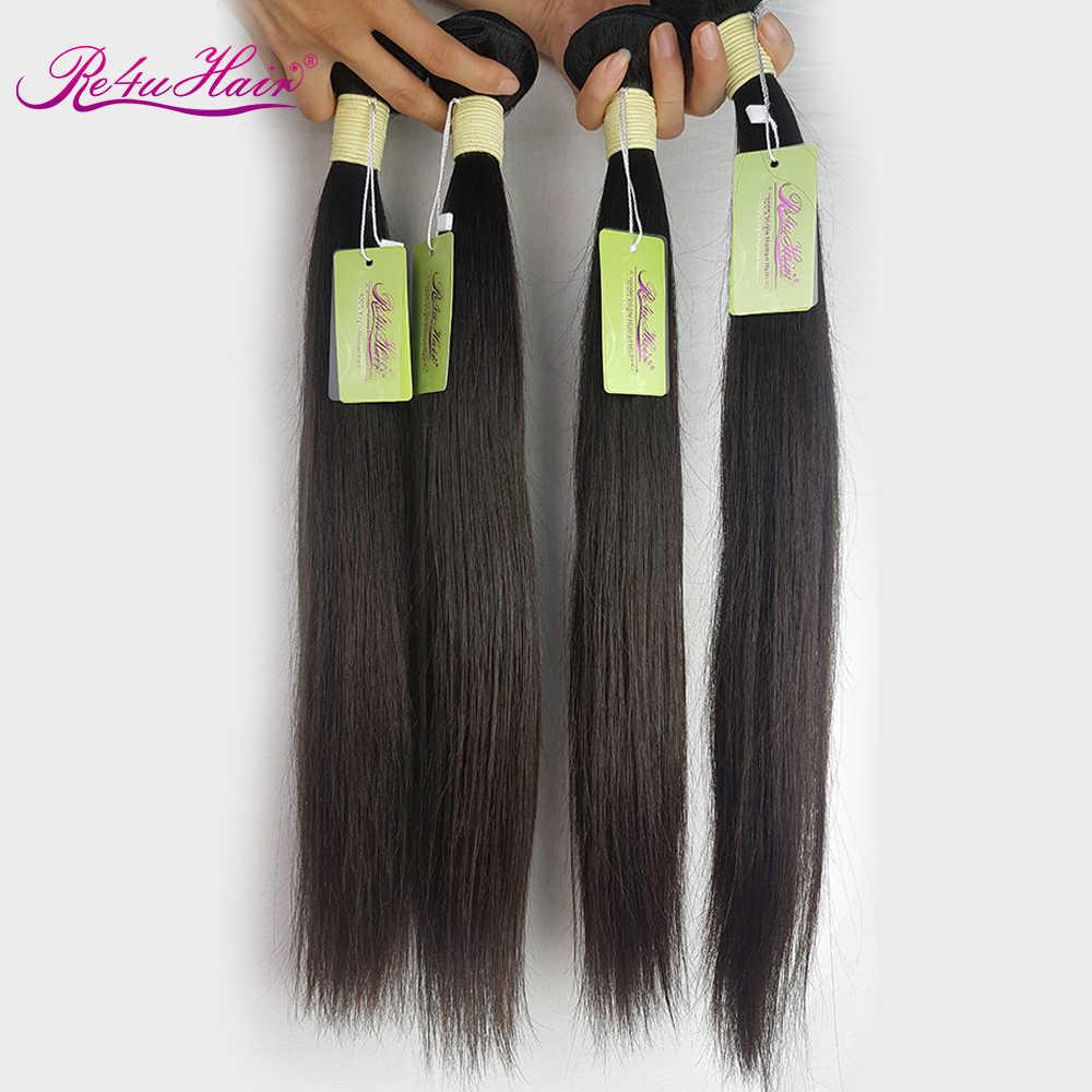 4 Bundels 2-3 Jaar Human Hair Weave Peruaanse Virgin Natuurlijke Ruwe Cuticula Uitgelijnd Haar Onbewerkt Een Donor Re4U zijdeachtige Rechte