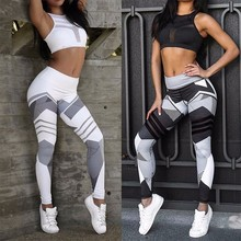 Hot New Elastic Running Women Pants Compression Skinny Sports Suit Fitness Tight Trousers Gym Training Yoga Leggings