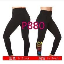 Подходят FUNKY женские брюки спортивные Капри для бега обтягивающие брюки танцевальная одежда чувствовать себя хорошо танец хорошие длинные леггинсы P880