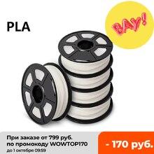 Filamento di SUNLU PLA 1.75mm 5 rotoli di filamenti della stampante 3D ai materiali di stampa di PLA 3D 5 pz/set PLA del filamento 3d più