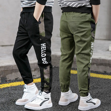 New Pants for Boys Spliced Beam Foot Trousers Cotton Casual Sports Pants Clothes for Teen Kids Boys pants Spring clothes