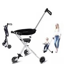 Kidlove, легкая складная детская коляска с ПВХ колесом, детская тележка с высоким ландшафтом, детская коляска с зонтиком