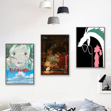 Spirited Away Nordic Style Poster Canvas Print Japan Anime Picture Wall Art Painting
