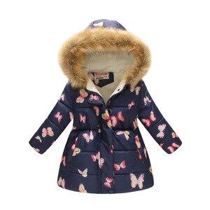 Image 3 - 2020 חדש מעובה ססגוניות חורף ילדה מעיל אופנה מודפס סלעית מעיל ילדים ללבוש בתוספת קטיפה חם ילדה מעיל המשיח