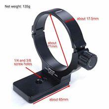 새로운 디자인 렌즈 지원 칼라 삼각대 마운트 링 fr 시그마 TS 21 APO 70 200 2.8 EX DG OS HSM