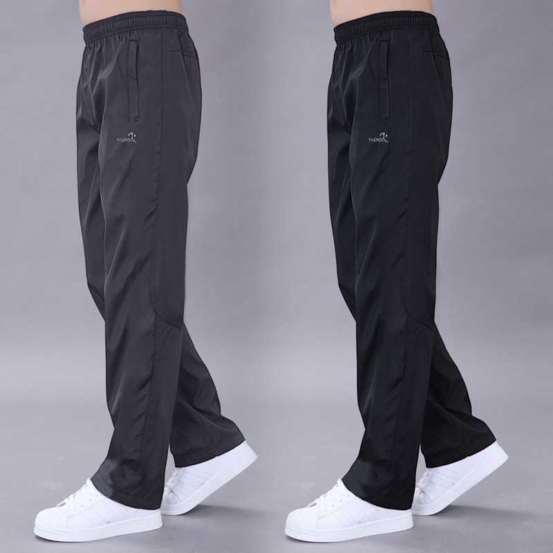 Jdy Spring Summer Thin Section Single Layer Athletic Pants Men Casual Trousers Dacron Slip Surface Wear-Resistant Running Pants