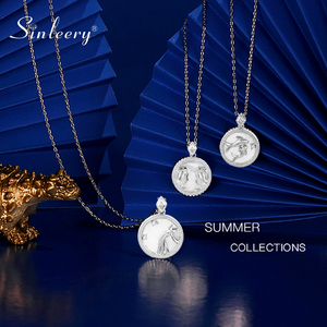 SINLEERY 12 Constellation Series Round Circle Coin Natural Shell Necklace For Women Silver Color Christmas Jewelry XL807 SSA