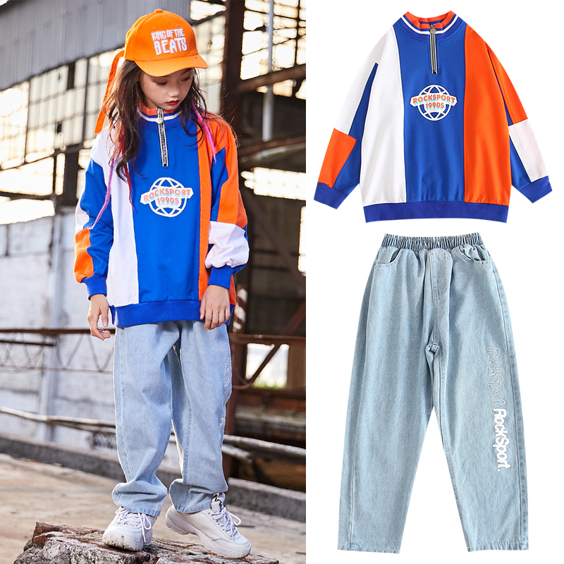Girls Jazz Ballroom Dancing Outfits Sweatshirt Pants Stage Outfits Kids Hip Hop Clothing Jazz Dance Costumes Rave Clothes DQS352