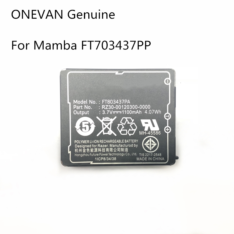 ONEVAN New Genuine  FT803437PA Mouse Battery For RAZER Mamba Naga Epic FT703437PP LP083442A RZ30-00120300-0000 Free Shipping