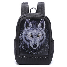 Creative 3D Backpack Unesex Reflection Laptop Outdoor Leisure Wolf Head Travel