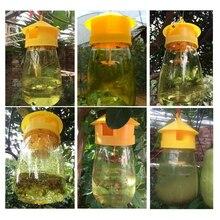 Летающая ловушка бутылки ловушка для дрозофилы садовый вредитель Висячие мухи насекомое убийца бутылка пластиковая ловушка для дрозофилы s
