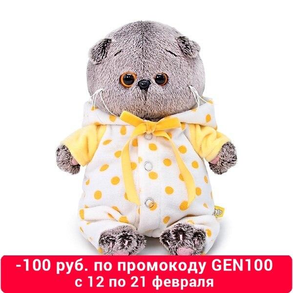 Peluche Budi Basa chat Basik bébé onesie, 20 cm