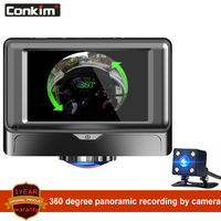 Conkim Car DVR 360 degree with touch Dual channel Full HD Car Black Box built in rear view mirror 3 inch w GPS optional