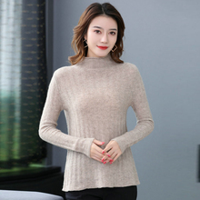 Women Woolen Cashmere Sweaters Slim Fit Warm Soft Comfort Knitwear Female Half Collar Design Wool Knit Pullovers Less Is More