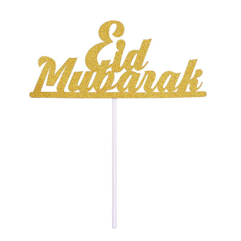 Muslim Islam Hajj Ramadan Party Decoration Eid Mubarak Ramadan Kareem Bunting Banner Garland Gold Glitter Cake Topper Party Deco