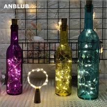 ANBLUB 1 м 2 м светодиодный гирлянда сказочные огни для стеклянной бутылки для рукоделия Новогодняя Рождественская елка Свадебная вечеринка украшения 5 шт./лот