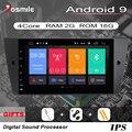Josmile 1 Din Android 9.0 Auto Radio DVD-Player Für BMW E90/E91/E92/E93 3 Serie Multimedia GPS Navigation stereo Audio kopf einheit