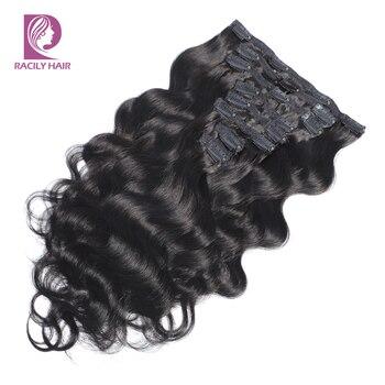 Женские волнистые бразильские накладные волосы Racily, 8 шт./компл., 120 г, натуральный цвет