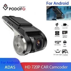Podofo HD Dash Cam Dvr Dash Camera Car DVR ADAS Dashcam android dvr Car recorder dash cam Night Version HD 720P Auto Recorder
