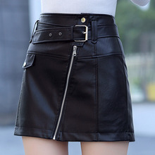 Autumn and winter new leather skirt skirt Korean PU sexy leather skirt side split bag hip skirt high waist was thin
