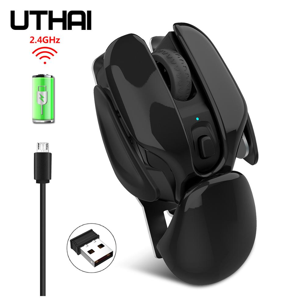 UTHAI DB04 USB Wireless Mute Mouse 1600dpi Rechargeable Office Mouse 2.4G Optical Mouse, Ergonomic Mouse, Suitable For Laptop