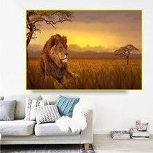 Современный постер живопись абстрактный Лев декоративная настенные