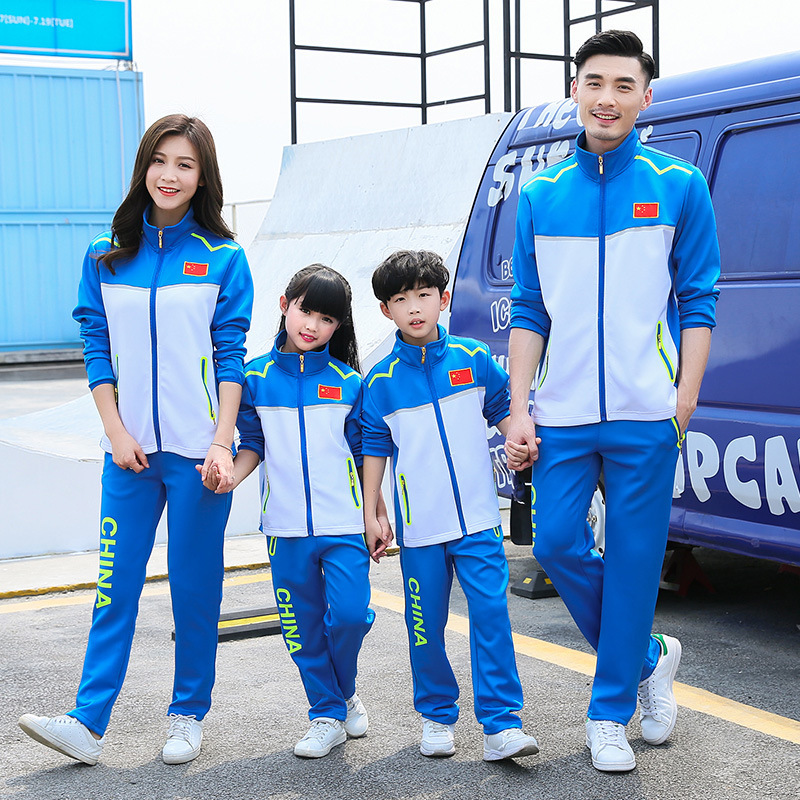 Spring And Autumn Sports Clothing School Uniform Men And Women Students Business Attire Sports Set Groups Receive Service Studen