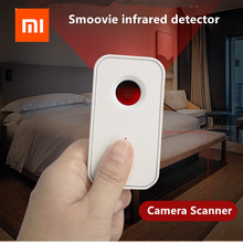 Xiaomi mijia Smoovie ABS Infrared Detector Camera Detector Pinhole Camera Scanner w/ 3D Built in Sensor Chip Smooth Lines
