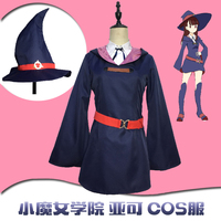 Little Witch Academia KagariAtsuko/Diana/Sucy Manbavaran/Rotte Yanson Cosplay Costume Fashion Uniform Dress Role Play Clothing