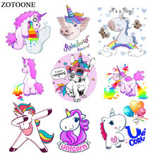 ZOTOONE Iron on Transfer Unicorn Pathes for Clothing Heat Transfers Print T-shirt Dresses Washable Stickers Children Gift E