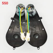 Childrens electric car gearbox with DC motor,kids car gearbox with high and low speed devices,550 or 390 motor 2 pcs kit
