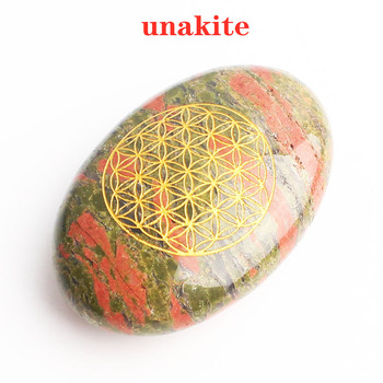 Natural Tumbled Semiprecious Stone Bloom Flower of Life Oval Plam Hand Carved Natural Crystal Geometry Spiritual Stone Healing 16
