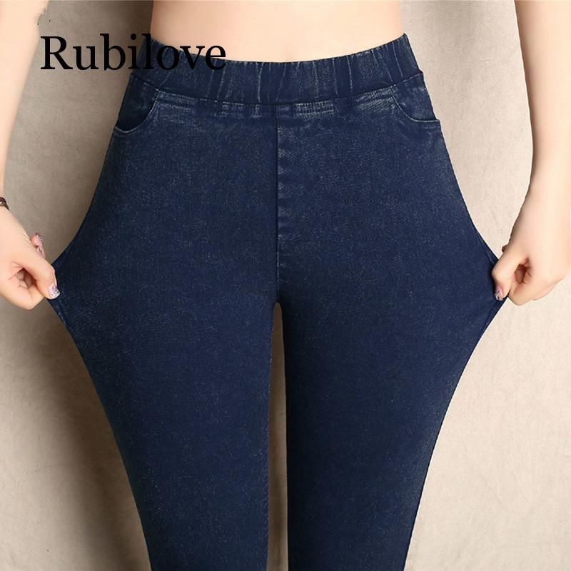 Rubilove 2019 Spring Autumn Jeans Pants Women Elastic Waist Trousers Ladies Vintage Pencil Slim Skinny