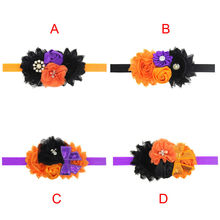 Baby Girl Flower Pearl Halloween Headdress Elastic Hair Band Children Barrettes Hairpins Kids bow Elastic Hair Bands wlosow(China)