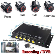 Car DVR Recorder 9-36V/Parking Assistance 4 Way Video Switch Combiner Box 360 Degrees