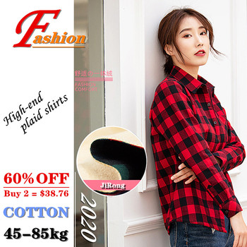 High-end women's plaid shirt British style Soft Breathable Comfortable Crease proof Colorfast Anti-Pilling Keep-warm Plus-size