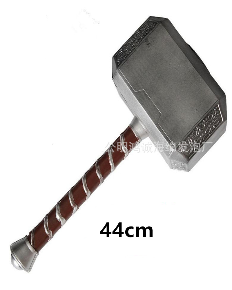 44cm Thor's Hammer Prop Cosplay Thor Thunder Hammer Figure Weapons Model Kids Gift Movie Role Playing Safety Plastic Toy