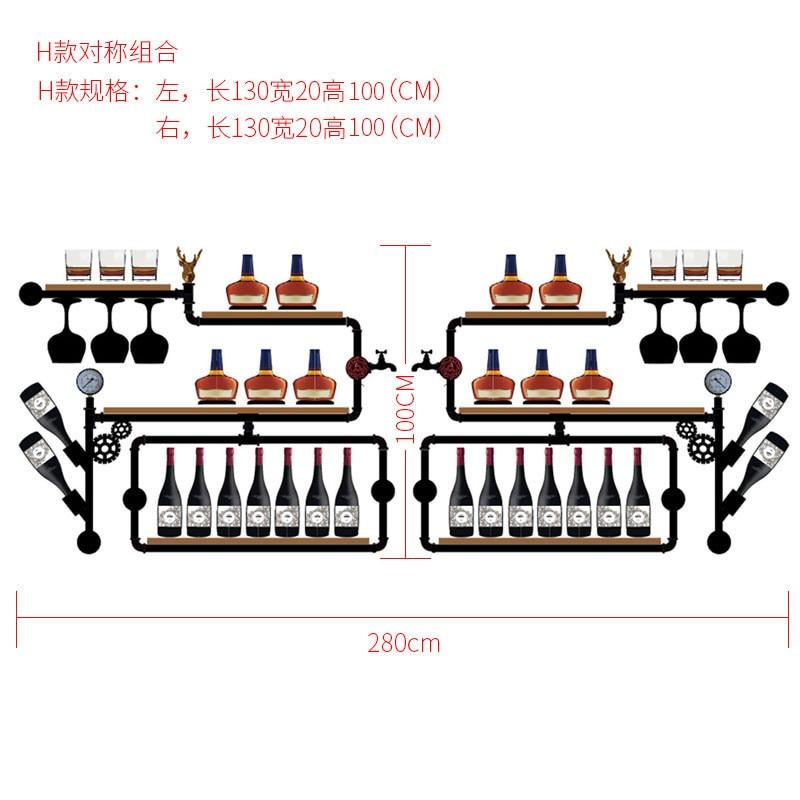 European-style Wine Rack Wine Bottle Display Stand Rack Organizer Metal & Wood Wine Rack Wall Mounted Whisky Bottle Holder