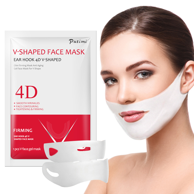 Putimi Hydrogel Mask Slim 4D Double Chin Lifting Face Mask Bandage Silicone Lift V Face Lift Tools Makeup Firming Peel-off Mask