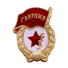 Soviet military army badge guard USSR pin CCCP vintage red star brooch replica rare collection