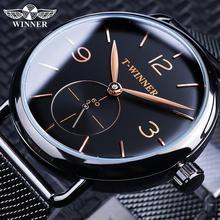 זוכה שחור Mens מכאני שעונים פשוט Slim דק יד רוח אנלוגית נירוסטה רשת להקת שעוני יד שעון שעון Montre
